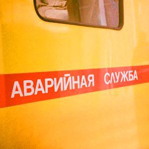 Аварийные службы Рублево