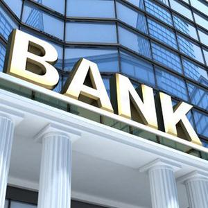 Банки Рублево