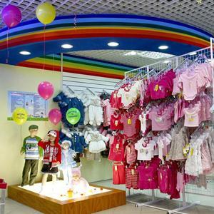 Детские магазины Рублево
