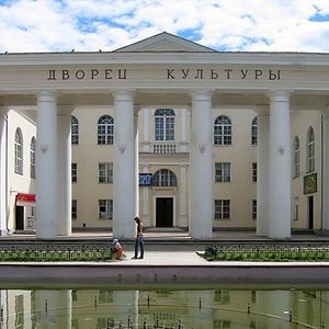 Дворцы и дома культуры Рублево