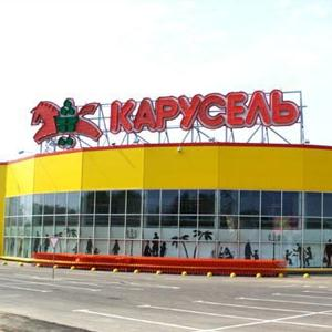 Гипермаркеты Рублево