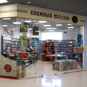 Книжные магазины Рублево