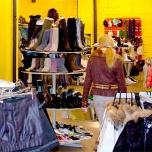 Магазины одежды и обуви Рублево