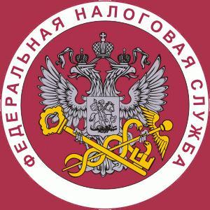 Налоговые инспекции, службы Рублево