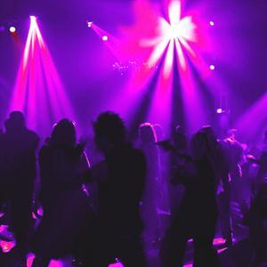 Ночные клубы Рублево