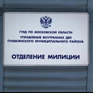 Отделения полиции Рублево
