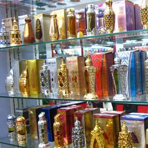 Парфюмерные магазины Рублево