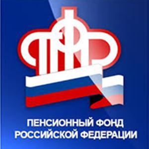 Пенсионные фонды Рублево