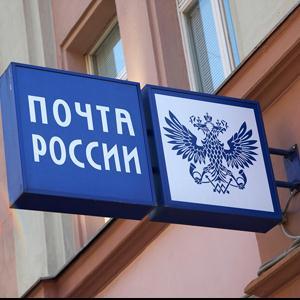 Почта, телеграф Рублево
