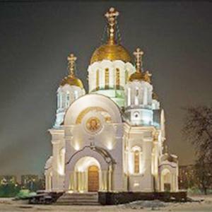 Религиозные учреждения Рублево