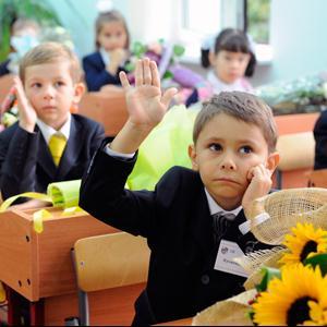 Школы Рублево