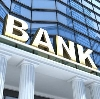 Банки в Рублево