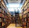 Библиотеки в Рублево