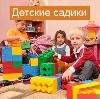 Детские сады в Рублево