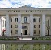 Дворцы и дома культуры в Рублево