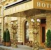 Гостиницы в Рублево