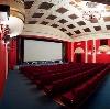 Кинотеатры в Рублево