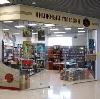 Книжные магазины в Рублево