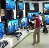 Магазины электроники в Рублево