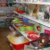 Магазины хозтоваров в Рублево