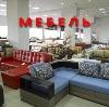 Магазины мебели в Рублево