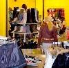 Магазины одежды и обуви в Рублево
