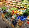 Магазины продуктов в Рублево