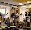 Музыкальные магазины в Рублево