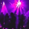 Ночные клубы в Рублево