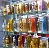 Парфюмерные магазины в Рублево