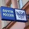 Почта, телеграф в Рублево