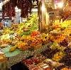 Рынки в Рублево
