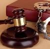 Суды в Рублево
