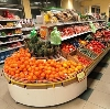 Супермаркеты в Рублево