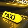 Такси в Рублево