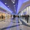 Торговые центры в Рублево