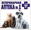 Ветеринарные аптеки в Рублево