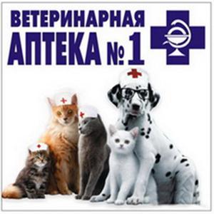Ветеринарные аптеки Рублево